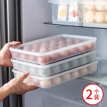 家用2la格鸡蛋盒收iu箱食品保鲜盒包装盒子塑料密封盒超大容量