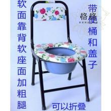 老的坐便椅移la马桶孕妇坐iu携折叠成的坐便器凳家用大便椅子