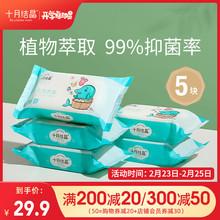 十月结la婴儿洗衣皂iu用新生儿肥皂尿布皂宝宝bb皂150g*5块