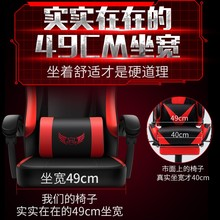 电脑椅la用游戏椅办he背可躺升降学生椅竞技网吧座椅子