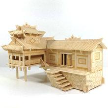 木质拼la房子3D木he建筑模型手工木头屋diy益智玩具