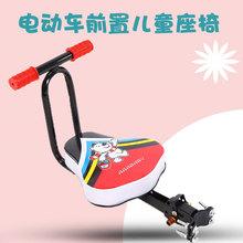 电瓶电la车前置宝宝he折叠自行车(小)孩座椅前座山地车宝宝座椅