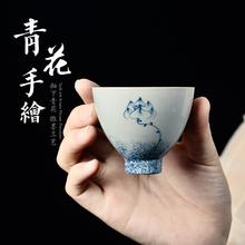永利汇la德镇陶瓷手uc品茗杯青花瓷(小)茶杯个的杯主的单杯茶具