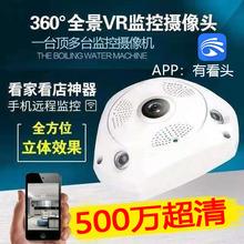 有看头laooseeuc60度全景无线摄像头 手机wifi高清夜视