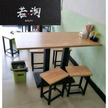 肯德基la餐桌椅组合ng济型(小)吃店饭店面馆奶茶店餐厅排档桌椅