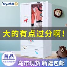 也雅开la式收纳柜塑ng宝宝衣柜婴儿储物柜宝宝玩具卡通整理柜