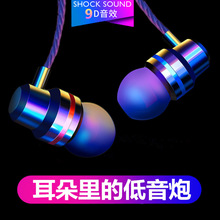 耳机入la式有线k歌ng炮9D高音质苹果安卓手机通用头戴式耳塞