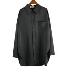 [lanzhiwu]雪纺衬衫宽松韩版长袖衬衣