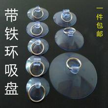 。指环la环吸盘塑料li力瓷砖玻璃手机拆屏集成吊顶工