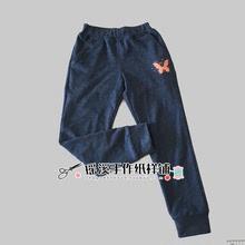 手作儿la运动裤纸样ao杂志裁剪图纸做衣服裤子的样板184-20