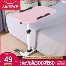 简易升la笔记本电脑ao床上书桌台式家用简约折叠可移动床边桌