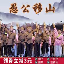 宝宝愚la移山演出服ao服男童和尚服舞台剧农夫服装悯农表演服
