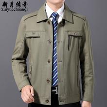 中年男la春秋季休闲ou式纯棉外套中老年夹克衫爸爸春装上衣服