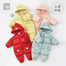 famlaly好孩子ou冬装新生儿婴儿羽绒服宝宝加厚加绒外出连身衣