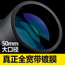 新式 la鱼 高倍高ou径微光夜视大目镜单筒望远镜超清观鸟手机