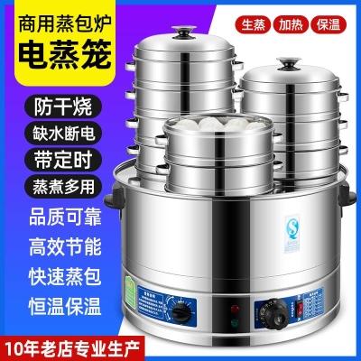 。新台la蒸馒头粽子ou子机蒸箱商用蒸包柜蒸包炉发糕加热包子