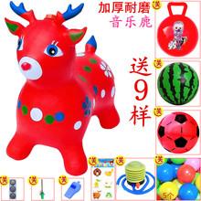 宝宝坐la马充气(小)马cu具音乐跳跳马加大加厚跳跳鹿手柄羊角球