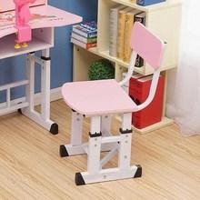 宝宝坐la矫正可调节cu用学生椅子靠背写字椅书椅子座椅