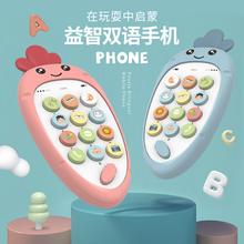 宝宝儿la音乐手机玩cu萝卜婴儿可咬智能仿真益智0-2岁男女孩