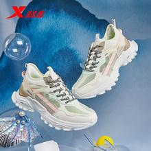 特步女la跑步鞋20an季新式断码气垫鞋女减震跑鞋休闲鞋子运动鞋