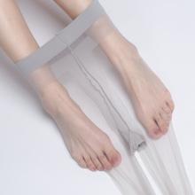 0D空la灰丝袜超薄ma透明女黑色ins薄式裸感连裤袜性感脚尖MF