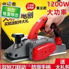木料的la手提电刨ima机木工工具手动电孢子家用木n国电刨手提