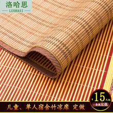 竹凉席la季宝宝席子ow舍单的床席定做 0.9/0.8米幼儿园宝宝席