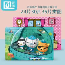 (小)孩2la-35片幼ra图木质宝宝3益智力4男孩5女孩6周岁早教2玩具