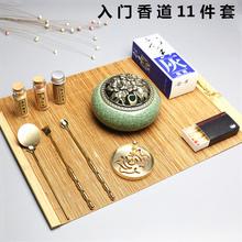 青瓷篆炉香炉 la4檀香粉香ri打拓熏香用具纯铜用品香道套装
