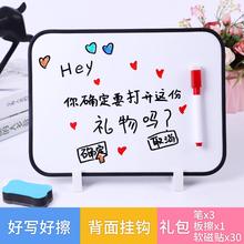 磁博士la宝宝双面磁ri办公桌面(小)白板便携支架式益智涂鸦画板软边家用无角(小)黑板留