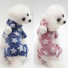 冬季保la泰迪比熊(小)ri物狗狗秋冬装加绒加厚四脚棉衣