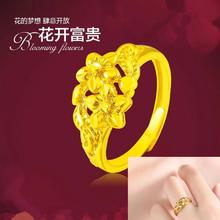 新式正la24K女细ri个性简约活开口9999足金纯金指环