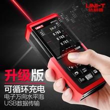 优利德la光高精度红ri房仪手持语音充电式电子尺