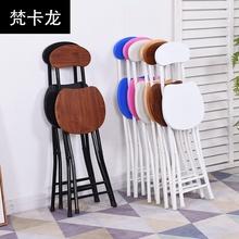 高脚凳la舍凳子折叠ri厚靠背椅超轻单的餐椅加固