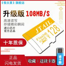 【官方la款】64gri存卡128g摄像头c10通用监控行车记录仪专用tf卡32