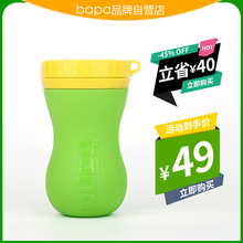 bapla便携随手杯ri动水壶硅胶折叠伸缩高温消毒防摔礼物学生杯