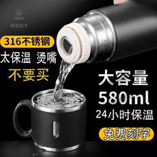 316la锈钢大容量ri男女士运动泡茶便携学生水杯刻字定制logo