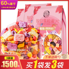 酸奶果la多麦片早餐ri吃水果坚果泡奶无脱脂非无糖食品