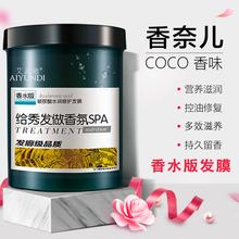 【李佳la推荐】头发ri疗素顺滑顺发剂复发素还原酸正品