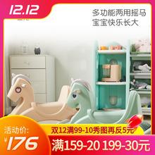 曼龙宝la摇摇马宝宝ri料发光音乐(小)木马1-2-3岁礼物婴儿玩具