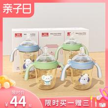 威仑帝la奶瓶ppsri婴儿新生儿奶瓶大宝宝宽口径吸管防胀气正品