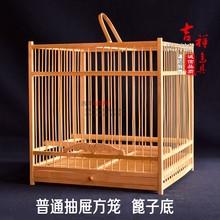 吉祥手la竹制方(小)号ri送配件能洗澡包邮柳莺文鸟贝子麻料