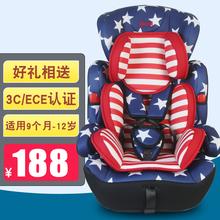 通用汽la用婴宝宝宝ri简易坐椅9个月-12岁3C认证