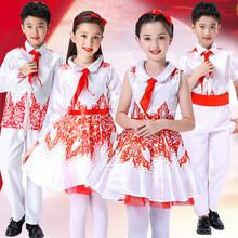 六一儿la合唱服舞蹈ri团歌咏表演服装中(小)学生诗歌朗诵演出服