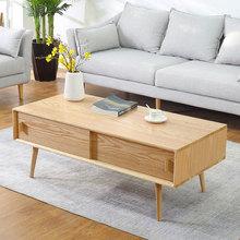 实木茶la北欧橡胶木ri门抽屉客厅现代简约(小)户型原木桌