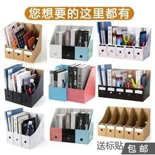 文件架la书本桌面收ri件盒 办公牛皮纸文件夹 整理置物架书立
