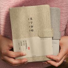 复古手la本磁扣布面ri风文艺古风手账本情侣笔记本子空白横线方格韩国(小)清新手账文