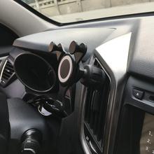 车载手la架竖出风口ri支架长安CS75荣威RX5福克斯i6现代ix35