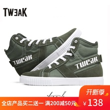 Twelak特威克春ri男鞋 牛皮饰条拼接帆布 高帮休闲板鞋男靴子