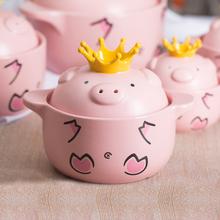 嘿猪猪la冠网红奶锅ri汤粉色家用(小)猪锅泡面可爱卡通90后